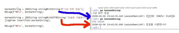 Hangul text output bug