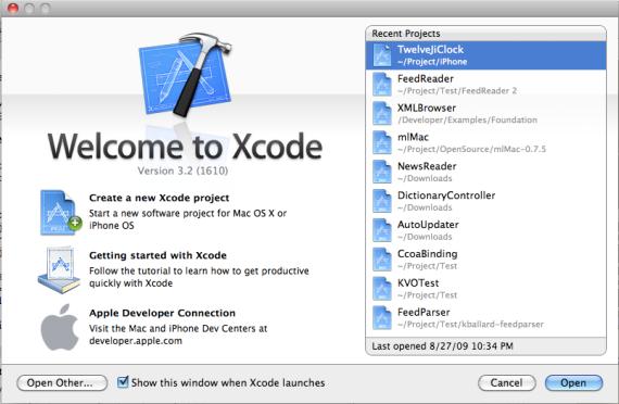 Xcode 3.2 Startup