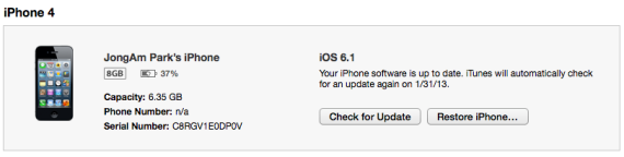 "iTunes now displays ""Check for Update"" and ""Restore iPhone..."" buttons"